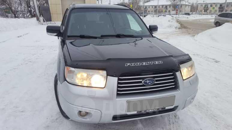 Subaru Forester, 2007 год, 479 000 руб.