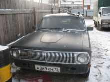 Туим 24 Волга 1987