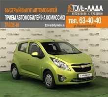 Томск Spark 2013