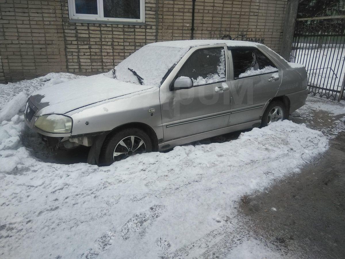 Купить чери амулет в новосибирске амулеты фэн
