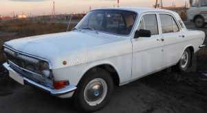 Курган 24 Волга 1973