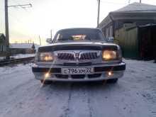 Бийск 3110 Волга 2002