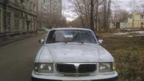 ГАЗ 3110 Волга, 2000 г., Хабаровск