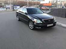 Челябинск LS430 2004