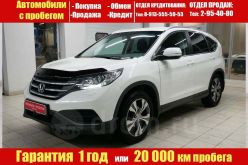 Красноярск CR-V 2012