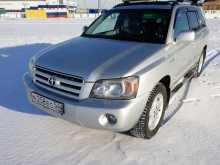 Татарск Highlander 2005