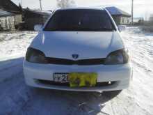 Алтайское Toyota Platz 2000