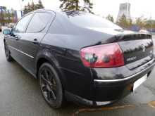 Челябинск 407 2005