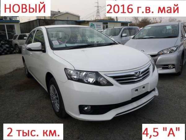 Toyota Allion, 2016 год, 1 100 000 руб.