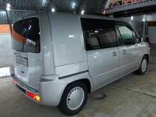Выселки Mobilio Spike 2003
