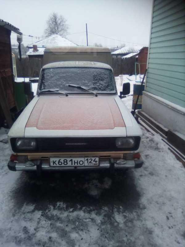 ИЖ 2715, 1994 год, 80 000 руб.