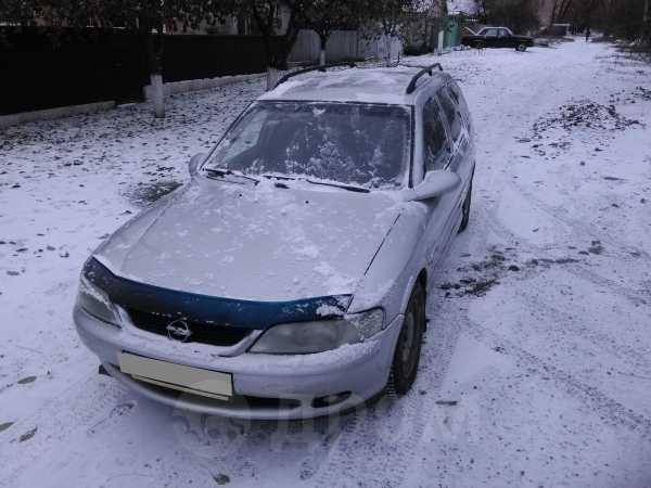Opel Vectra, 2000 год, 130 000 руб.