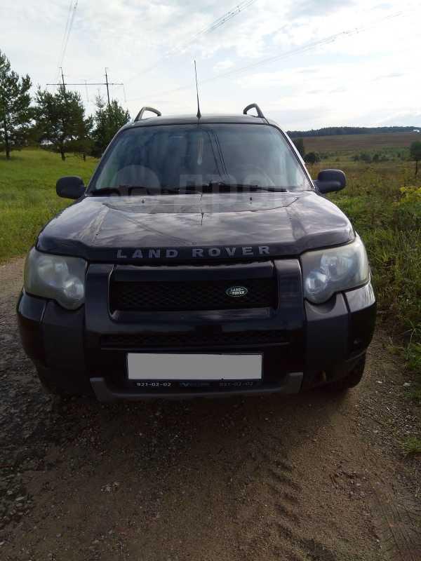 Land Rover Freelander, 2006 год, 450 000 руб.