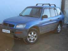 Казань RAV4 1997