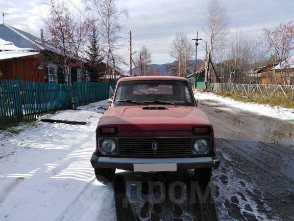 Лада 4x4 2121 Нива, 1991 год, 70 000 руб.