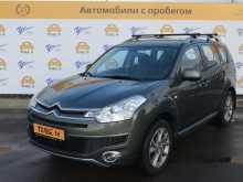 Москва C-Crosser 2012