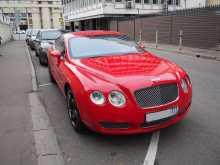 Москва Continental 2006