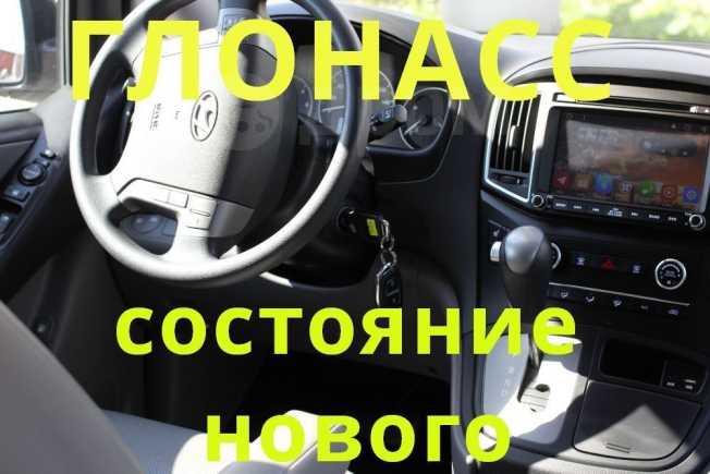 Hyundai Starex, 2017 год, 1 639 000 руб.