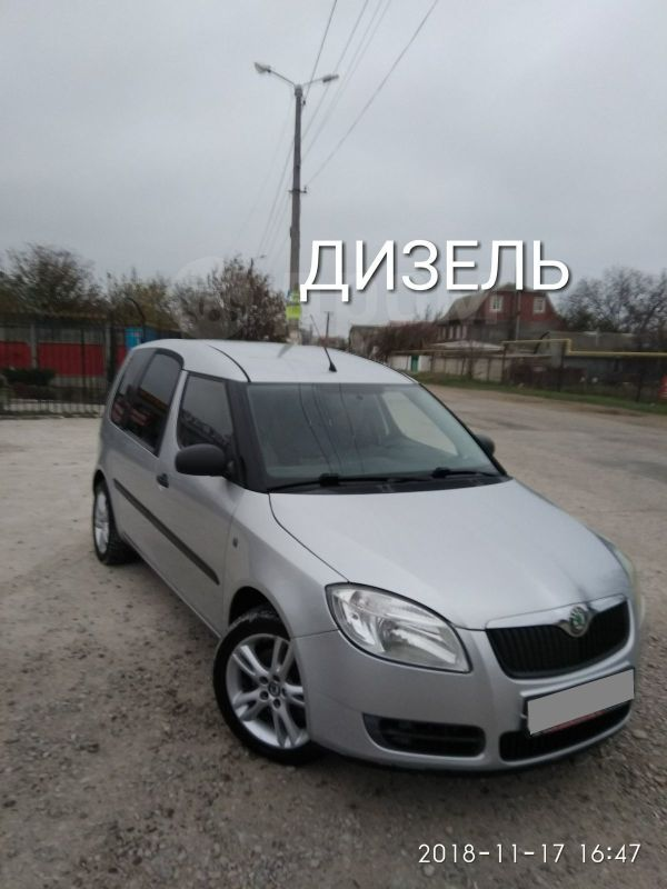 Skoda Roomster, 2008 год, 335 000 руб.
