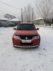 Кызыл Grand Vitara 2010