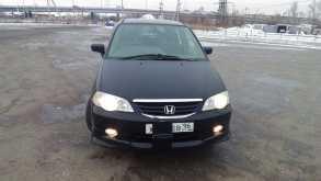Honda Odyssey, 2002 г., Омск