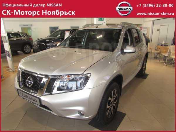 Nissan Terrano, 2018 год, 1 164 000 руб.
