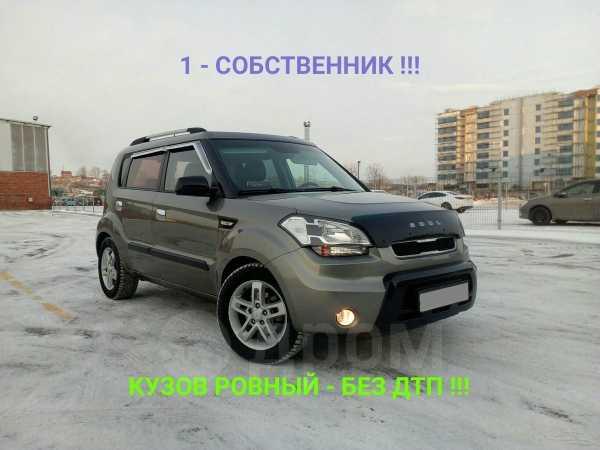 Kia Soul, 2009 год, 535 000 руб.