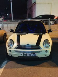 Пенза Mini Coupe 2002
