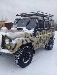 Барнаул 3151 1991