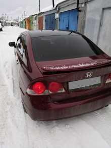 Когалым Civic 2006