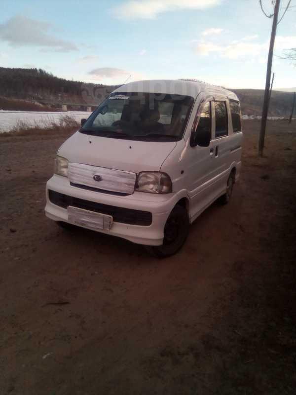 Daihatsu Hijet, 2002 год, 245 000 руб.