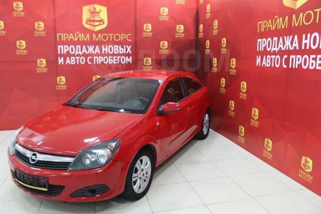 Opel Astra, 2007 год, 245 000 руб.
