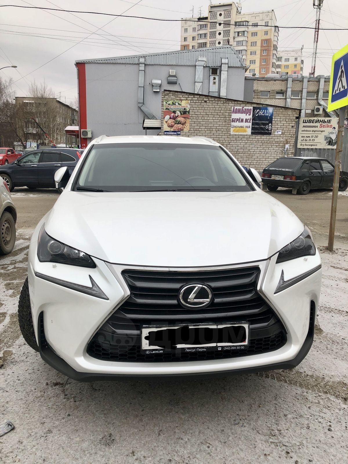 Авто с ломбарда в перми ломбард автомобилей в москве купить