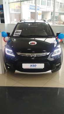 Курган X50 2018