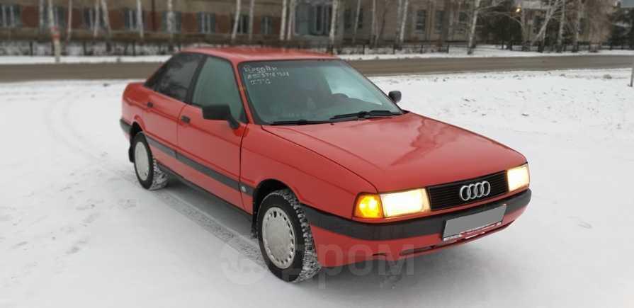 Audi 80, 1987 год, 89 000 руб.