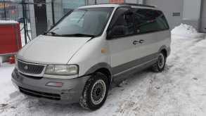 Новосибирск Largo 1998