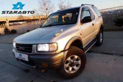 Владивосток MU 2000