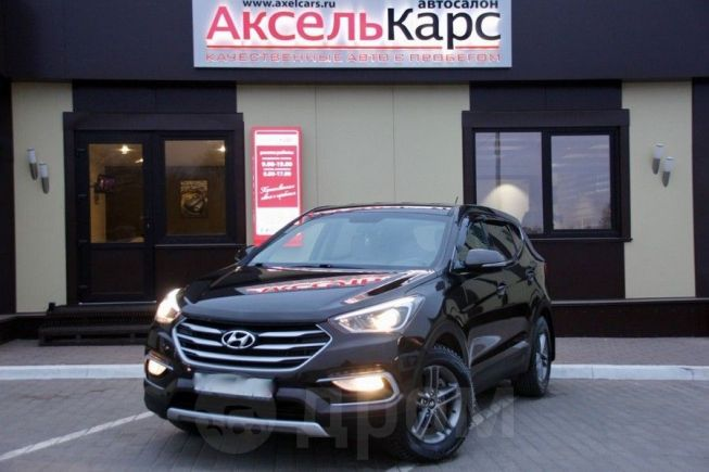 Hyundai Santa Fe, 2016 год, 1 830 000 руб.