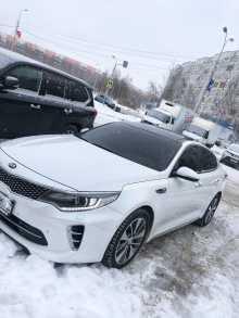 Сургут Kia Optima 2016