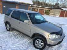 Томск CR-V 2001
