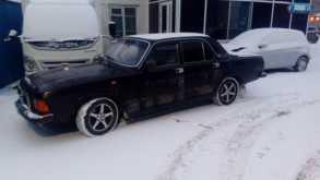 Курган 3102 Волга 2001