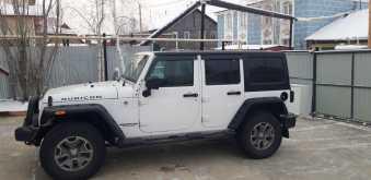 Якутск Jeep Wrangler 2015