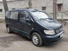 Курган Vito 2000