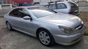 Иркутск 607 2003