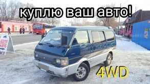 Белогорск Vanette 1998
