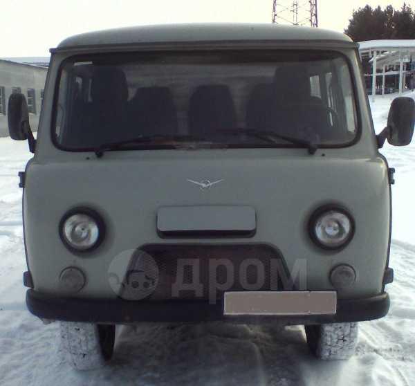 УАЗ Буханка, 2011 год, 220 000 руб.