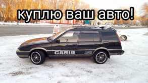 Белогорск Sprinter 1994