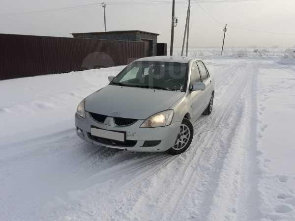 Mitsubishi Lancer, 2005 год, 237 000 руб.
