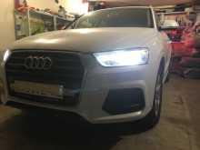 Москва Audi Q3 2016