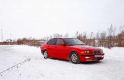 Бийск 3-Series 1999
